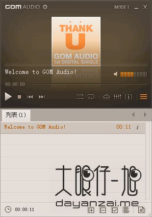 GOM Audio Player 中文版
