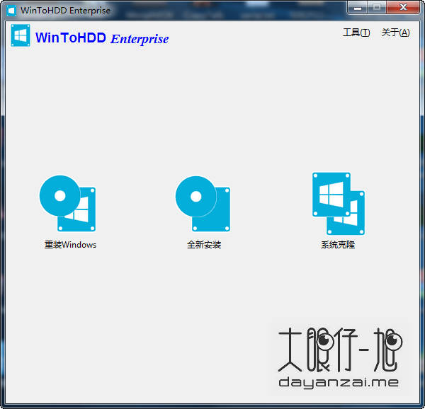 WinToHDD Enterprise 中文版