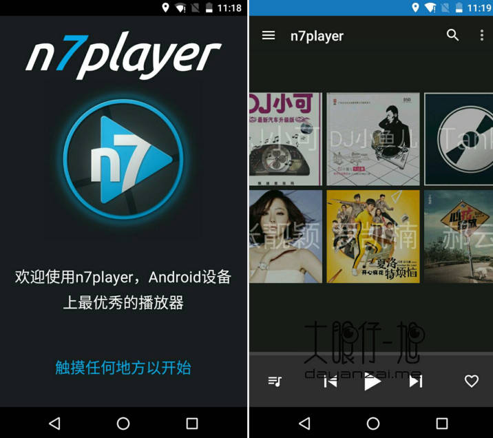 n7player Music Player Premium 中文版