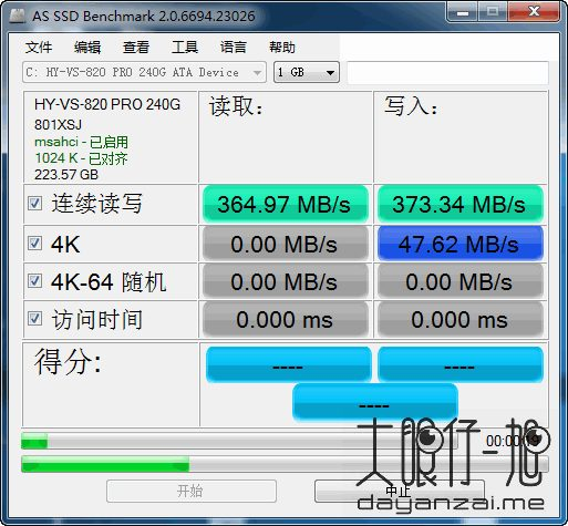 AS SSD Benchmark 中文版