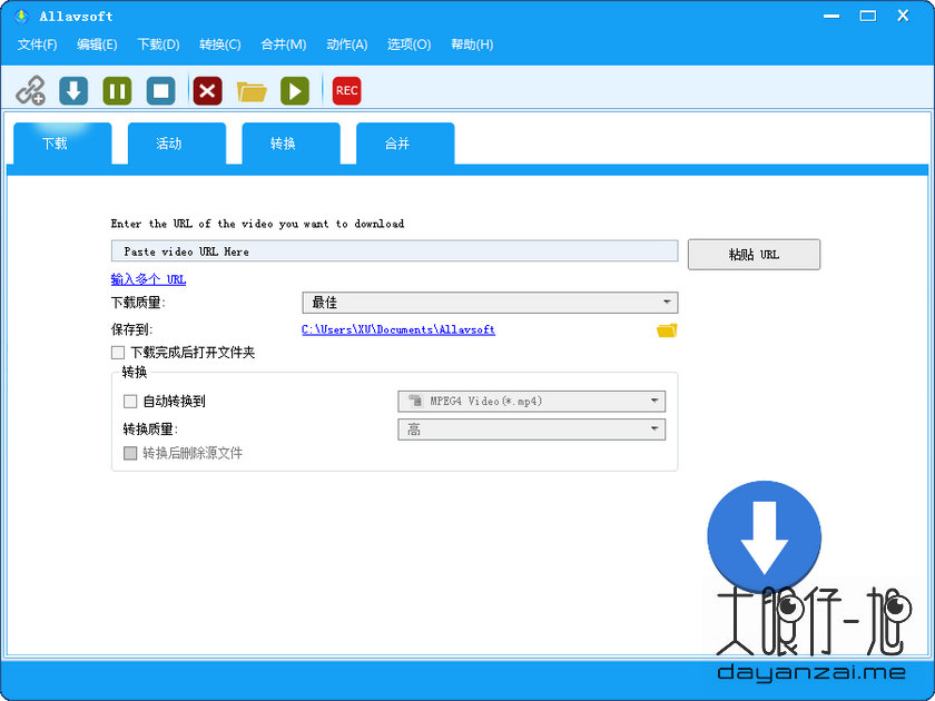 在线视频下载工具 Allavsoft Video Downloader Converter 中文版