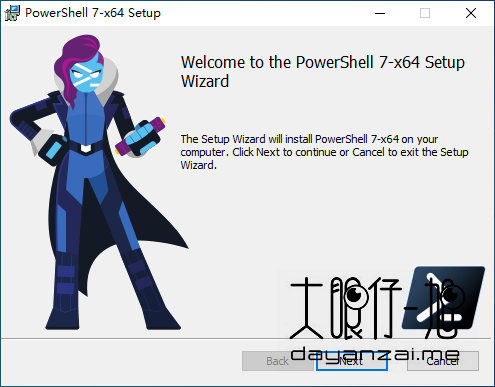 Windows PowerShell 7